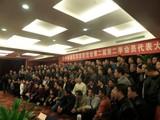贵州11.3会议剪影